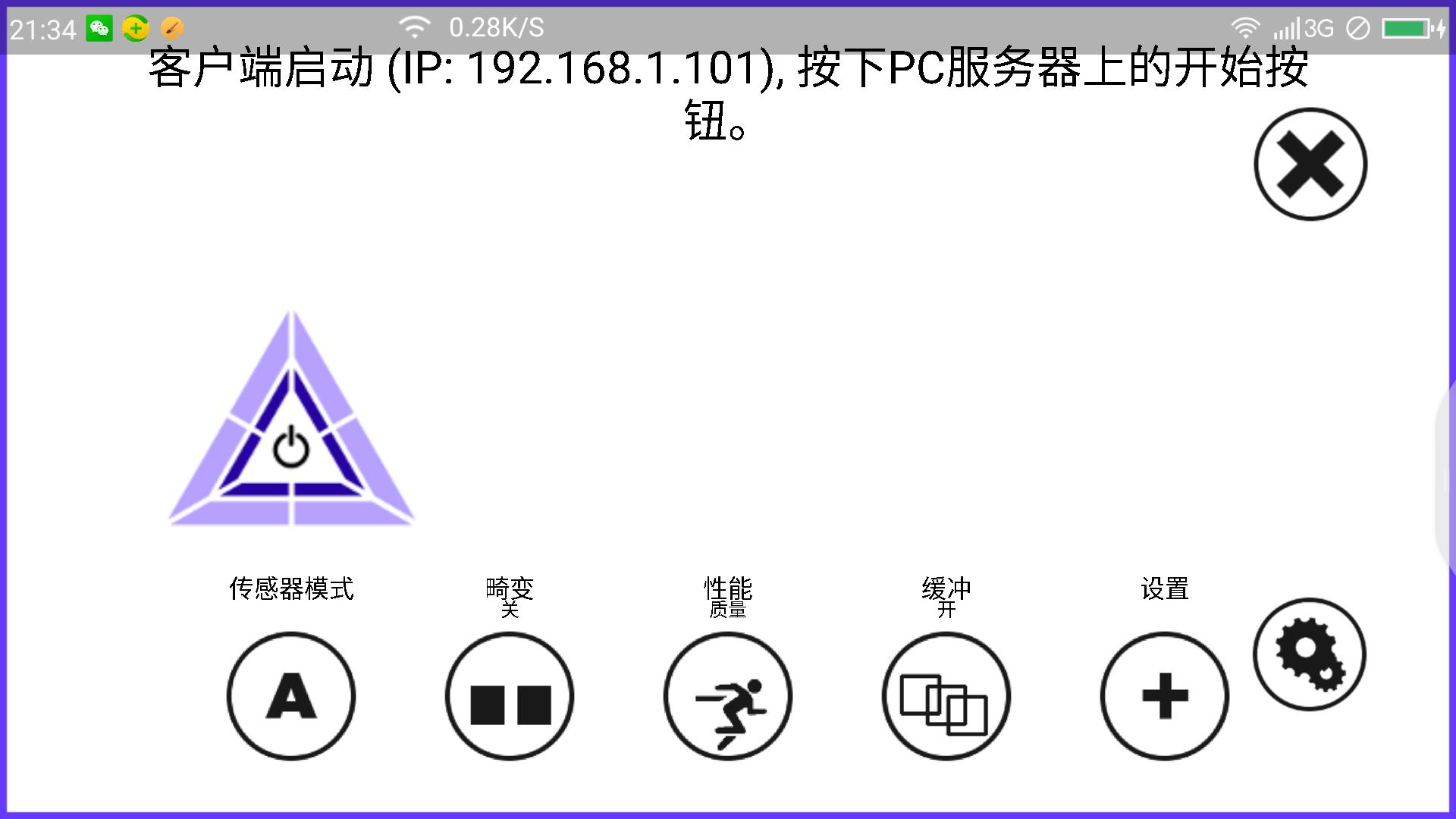 Screenshot_2017-08-10-21-34-55[1].png