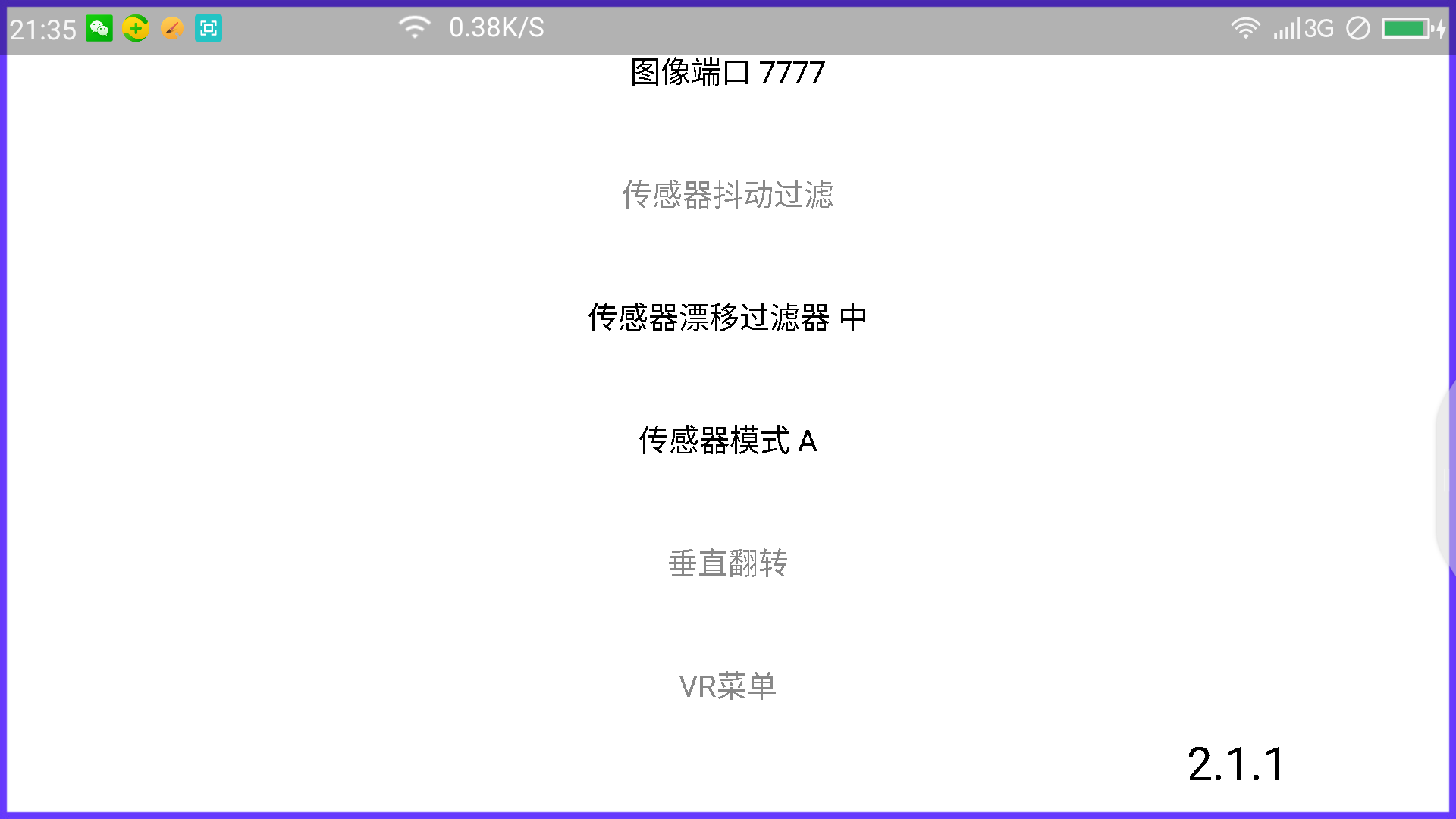 Screenshot_2017-08-10-21-35-19[1].png