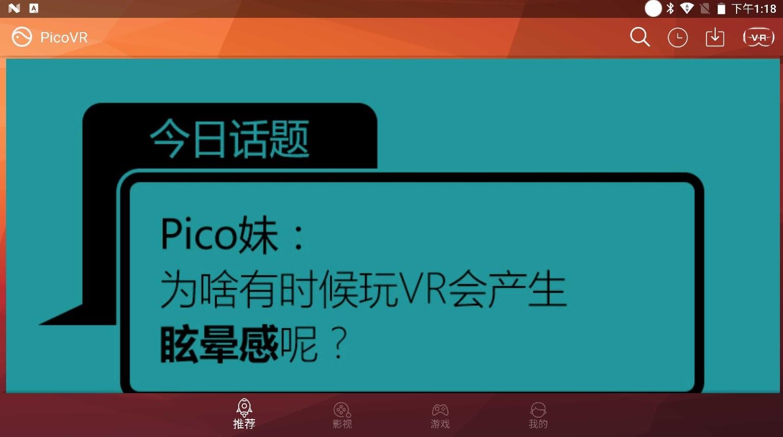 pico03.jpg