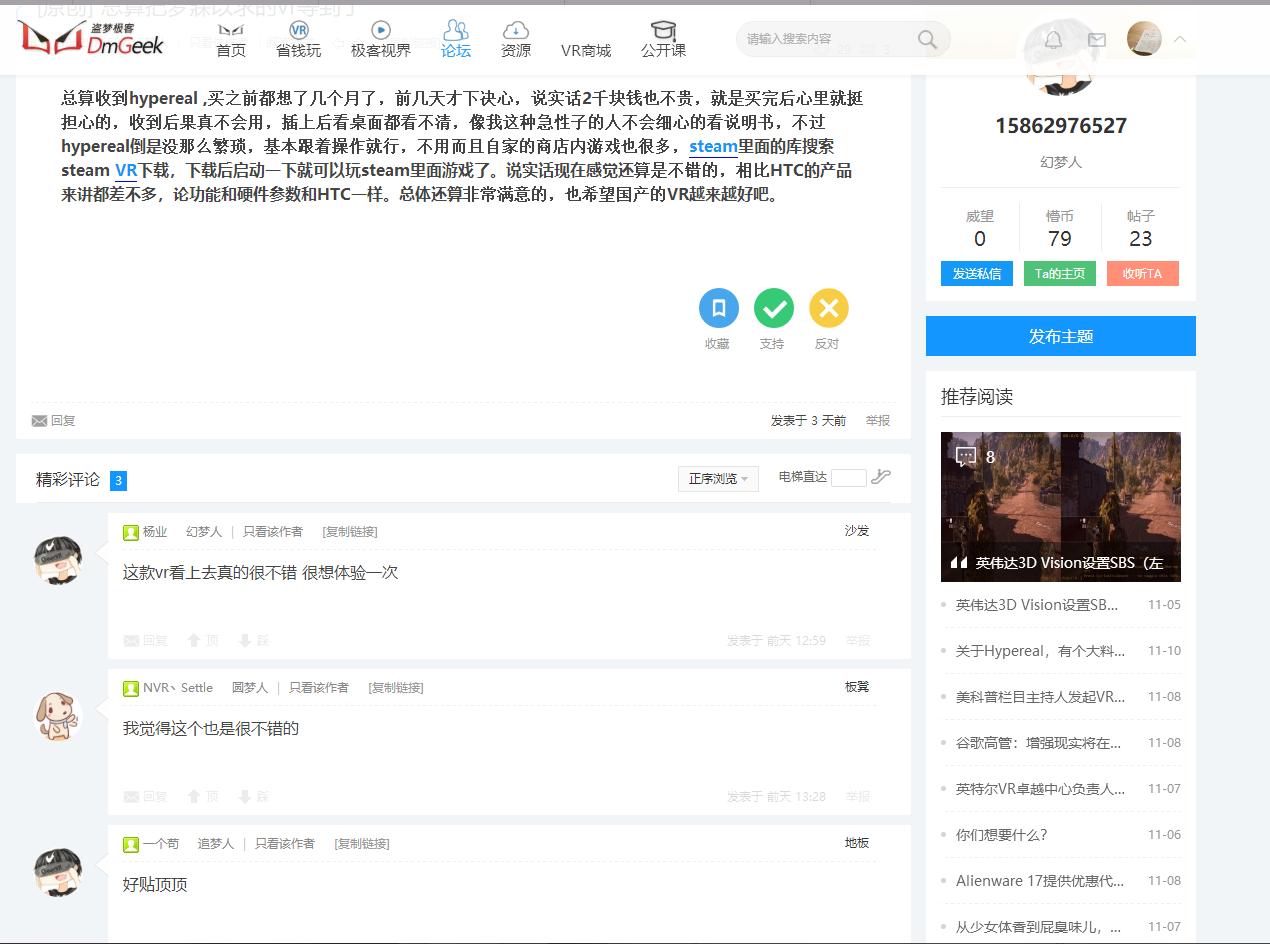 QQ截图20171112184320.png