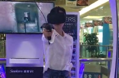VR体验店长的快乐
