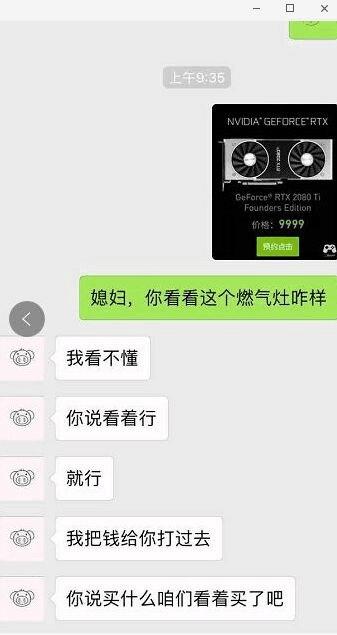 QQ图片20180821181932.png