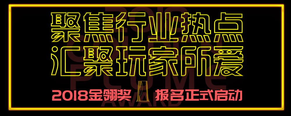 盗梦极客(1000px-400px).jpg