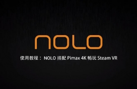 NOLO搭配小派4K玩SteamVR教程